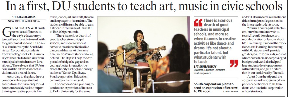 DU students to teach art, music in civic schools (Delhi University)