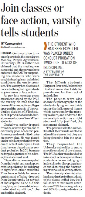Join classes for face action, varsity tells students (Punjab Agricultural University PAU)