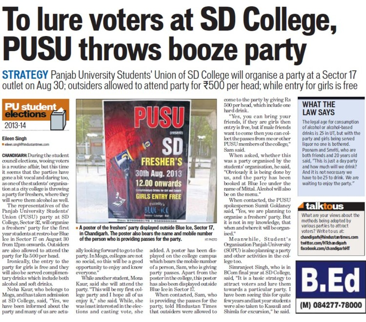To lure voters at SD College PUSU throws booze party (Panjab University Students Union PUSU)