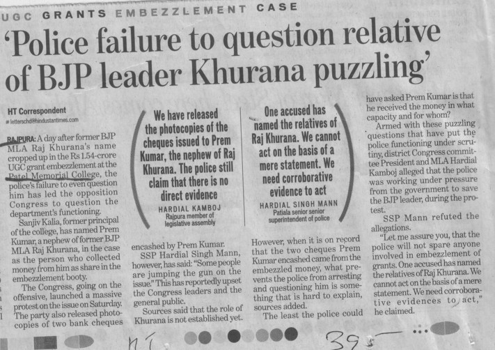 Police failure to question relative of BJP leader Kurana puzzling (Patel Memorial National College)
