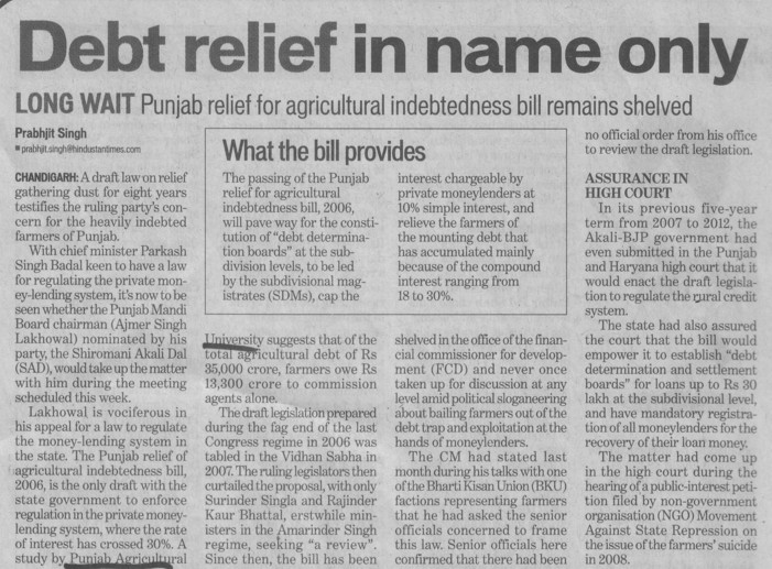 Debt relief in name only (Punjab Agricultural University PAU)
