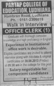 Officer clerk (Partap College of Education)