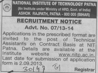 Technical Assistant (National Institute of Technology NIT)