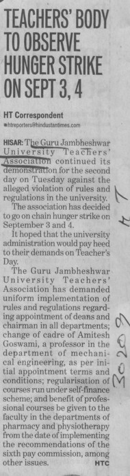Teachers body to observe hunger strike on Sept 3 (Guru Jambheshwar University of Science and Technology (GJUST))