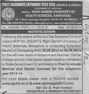 Dental courses (Rajiv Gandhi University of Health Sciences RGUHS)