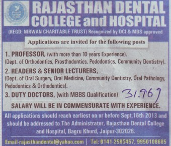 Duty Doctors (Rajasthan Dental College and Hospital)