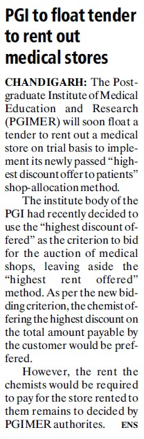 PGI to float tender to rent out medical stores (Post-Graduate Institute of Medical Education and Research (PGIMER))