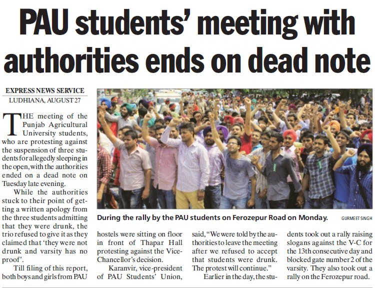 PAU students meeting with authorities ends on dead note (Punjab Agricultural University PAU)