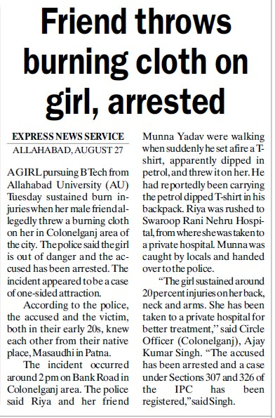 Friend throws burning cloth on girl, held (University of Allahabad)