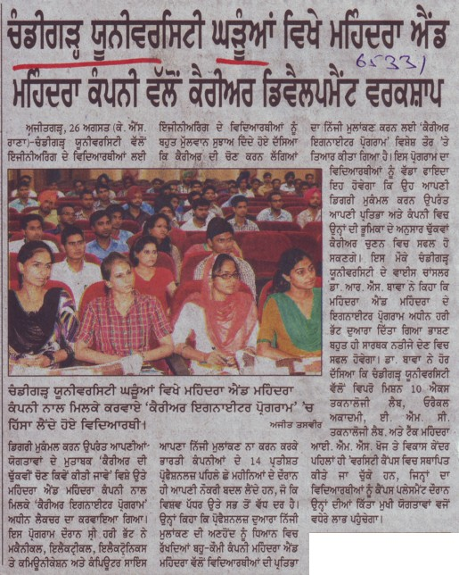 Career Development workshop by Mohindra Company (Chandigarh University)