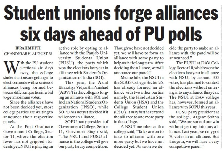 Students forge alliances six days ahead of PU polls (Students of Panjab University (SOPU))