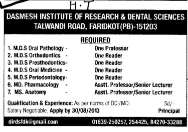 MDS in Oral Pathology (Dashmesh Institute of Research and Dental Sciences)