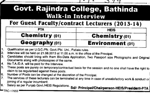 Lecturer in Geography (Government Rajindra College)