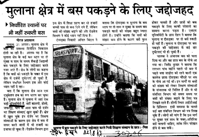 Bus problem for students (Maharishi Markandeshwar University)