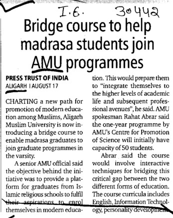 Bridge course to help madrasa students join AMU programmes (Aligarh Muslim University (AMU))