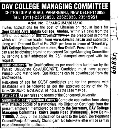 Librarian on regular basis (DAV College Managing Committee)