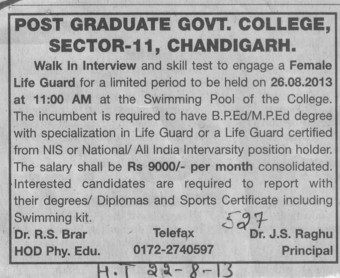 Female Life Guard (Post Graduate Government College (Sector 11))
