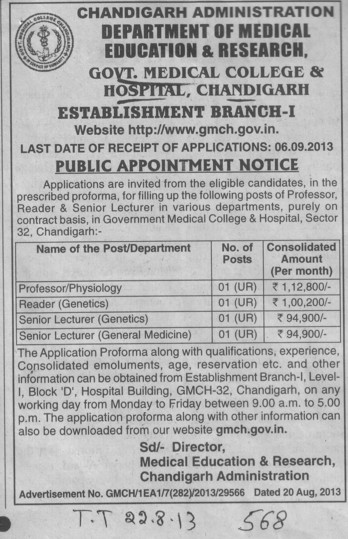 Reader and Sr Lecturer (Government Medical College and Hospital (Sector 32))