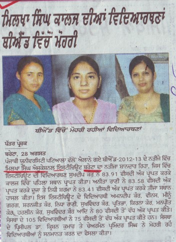 Kirna Kaur done top in B Ed (Milkha Singh Educational Institute)