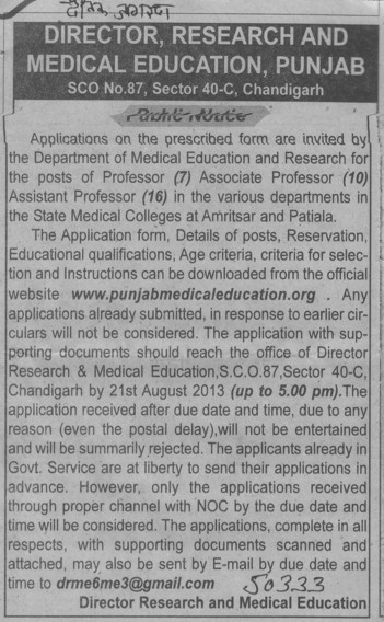 Asstt Professor (Director Research and Medical Education DRME Punjab)
