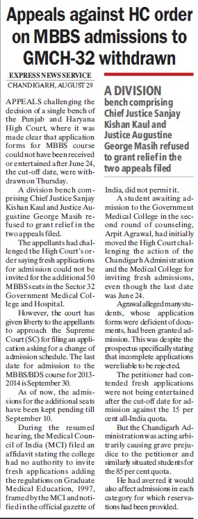 HC orders on MBBS admissions to GMCH withdrawn (Government Medical College and Hospital (Sector 32))