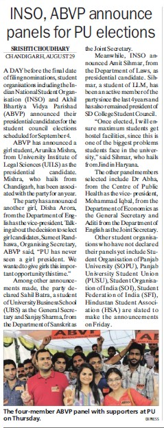 INSO announce panels for PU elections (Panjab University Students Union PUSU)