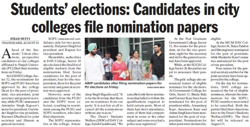 Candidates in city colleges file nomination papers (GGDSD College)