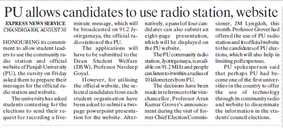 PU allows candidates to use radio station, website (Panjab University)