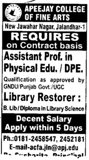 Asstt Professor in Physical Education (Apeejay College of Fine Arts)