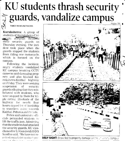 Students thrash security guards, vandalize campus (Kurukshetra University)