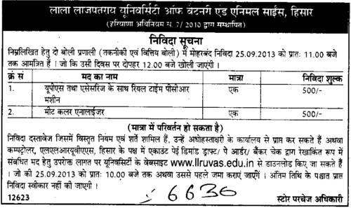 Colour analyzer (Lala Lajpat Rai University of Veterinary and Animal Sciences)