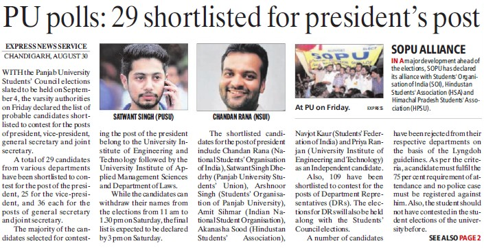 29 shortlisted for presidents post (Panjab University Students Union PUSU)