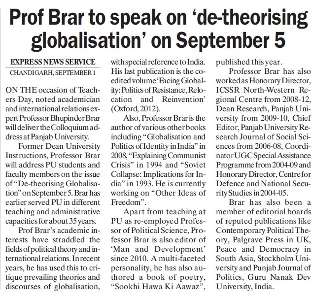 Prof Brar speak on de theorising globalisation (Panjab University)
