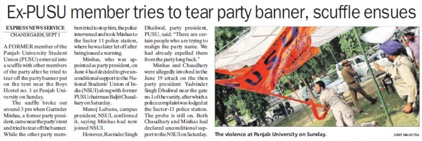 Ex PUSU member tries to tear party banner, scuffle ensues (Panjab University Students Union PUSU)