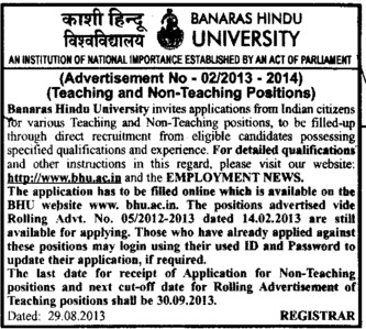 Non teaching posts (Banaras Hindu University)