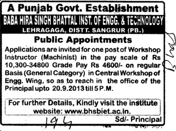 Workshop Instructor (Baba Hira Singh Bhattal Institute of Engineering and Technology (BHSBIET))