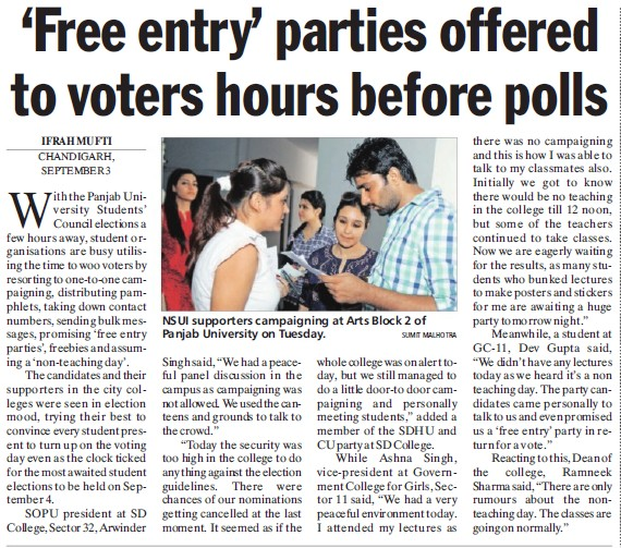 Free entry parties offered to voters hours before polls (National Students Union of India NSUI Punjab)