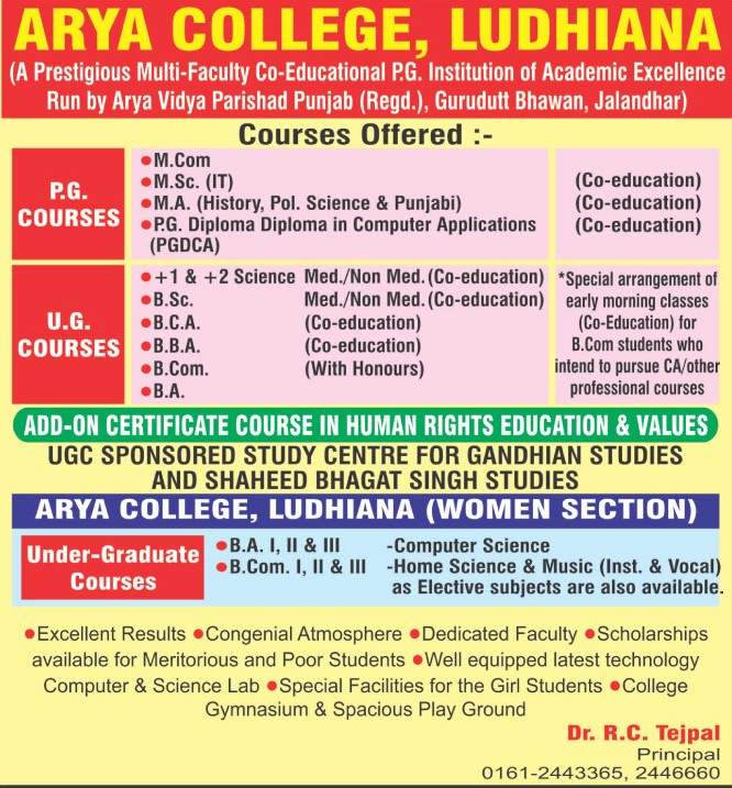 MCom and PGDCA (Arya College)