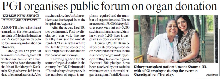 PGI organises public forum on organ donation (Post-Graduate Institute of Medical Education and Research (PGIMER))