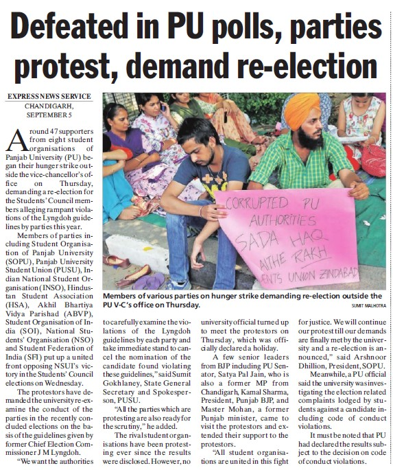 Defeated in PU polls, parties protest, demand re election (Students of Panjab University (SOPU))