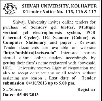 DG Scanner (Shivaji University)