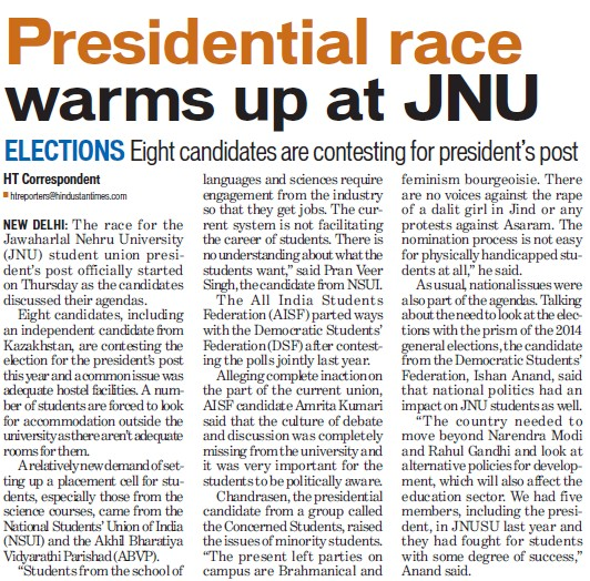 Presidential race warns up at JNU (Jawaharlal Nehru University)