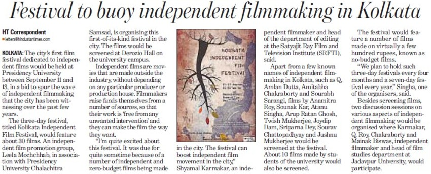 Festival to buoy independent film making in Kolkata (Presidency University)