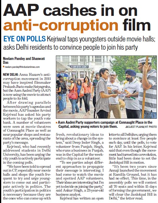 AAP cashes in on anti corruption film (Delhi University)