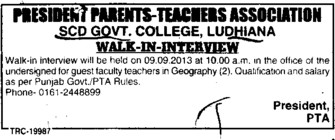 Guest Faculty in Geography (SCD Govt College)