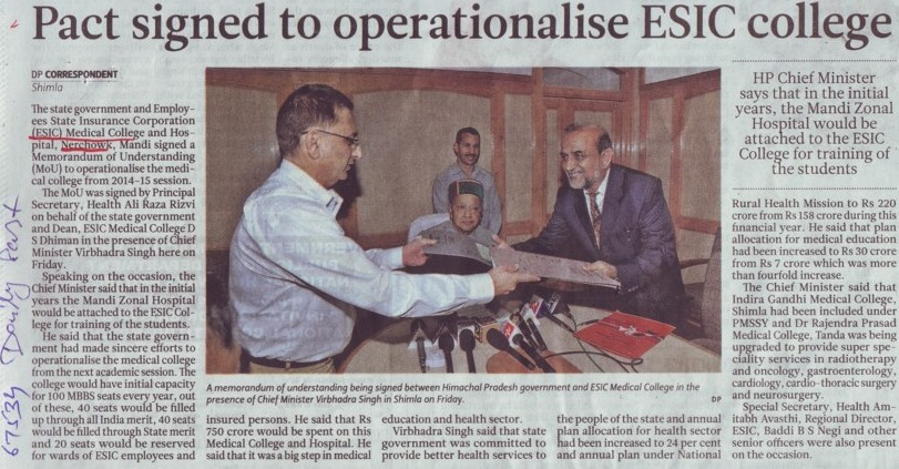Pact signed to operationalise ESIC College (ESI Medical College)