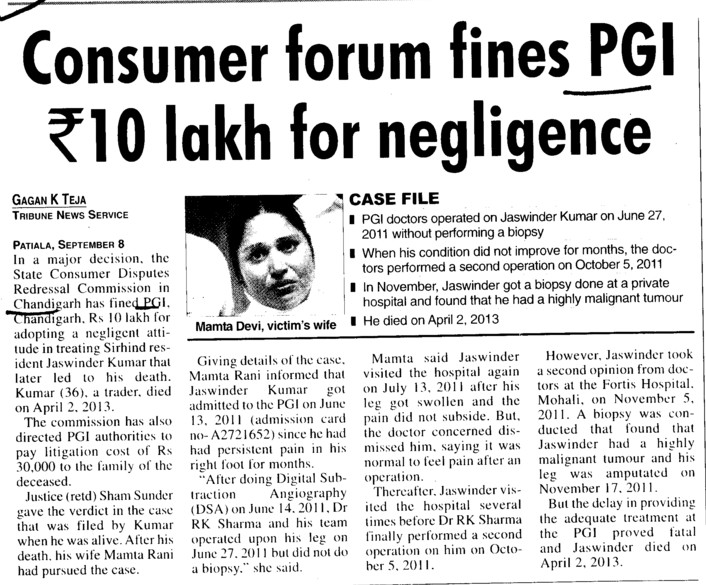 Consumer forum fines PGI Rs 10 lakh for negligence (Post-Graduate Institute of Medical Education and Research (PGIMER))