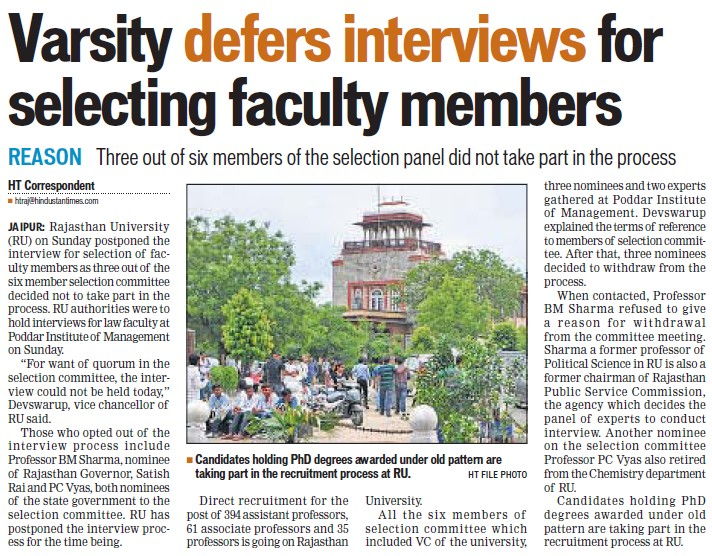 Varsity defers interviews for selecting faculty members (University of Rajasthan)