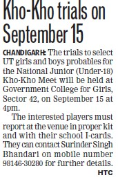 Kho Kho trials on Sept 15 (PG Government College for Girls (GCG Sector 42))