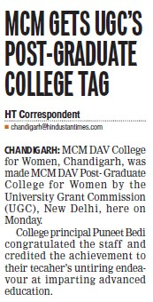 MCM gest UGCs PG College tag (MCM DAV College for Women)
